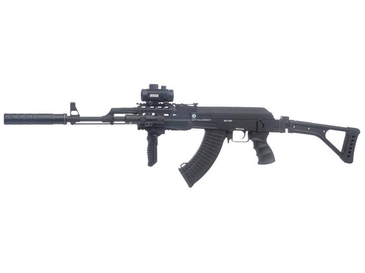 Airsoft Kalashnikov AK47 Tactical Electrique