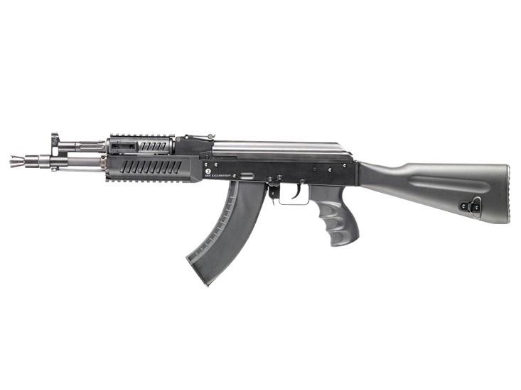 Airsoft Kalashnikov AK104